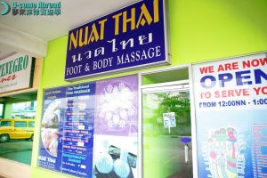 Brilliant Massage Shop