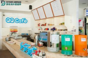 QQ SEAFRONT CAFE