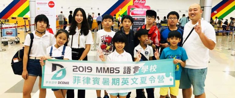 2019_MMBS_Summer_Camp (57)
