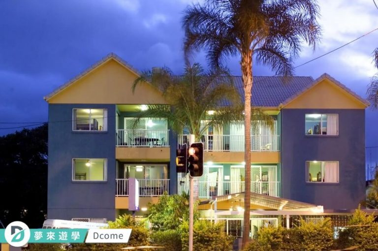 Aquarius backpackers resort gold coast宿舍