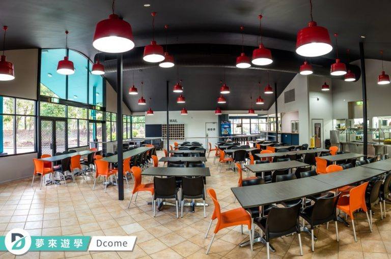 Cairns Student Lodge共用餐廳