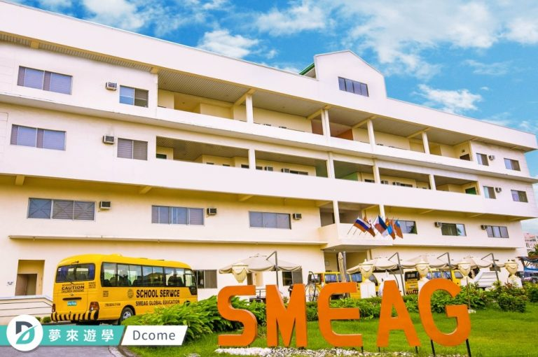 SMEAG Classic 主建築3