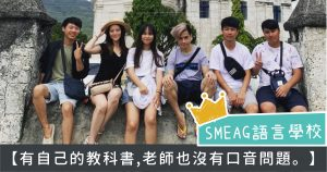 smeag_share_cover