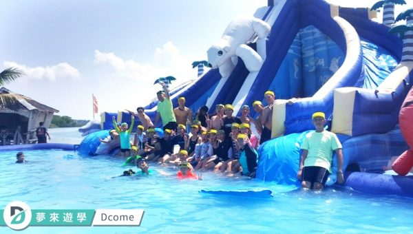 2019_ECC_Summer_Camp_Photo (61)