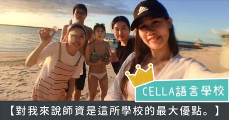 CELLA_Share (1)