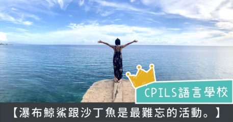 CPILS_Share (1)