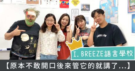 I-BREEZE_Share-1.jpg